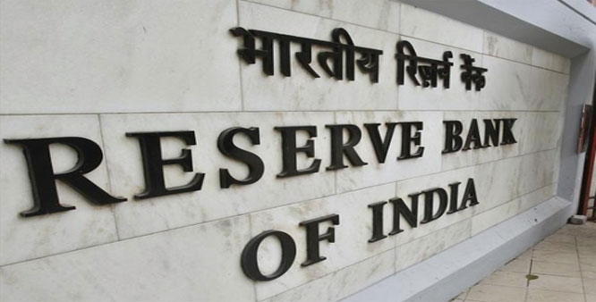 Reserve-Bank-of-India-